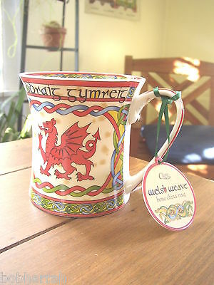 The Welsh Dragon Clara Irish Weave, Bone China Cup or Mug