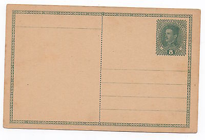 1917 - 1919 AUSTRIA Cover UNUSED Stationery Postcard green 8k
