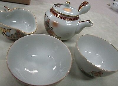 Japanese Vintage 4pc Hand Painted Signed Ceramic Tea Set