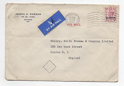 1953 MOROCCO AGENCIES KGVI Air Mail Cover TANGIER To LONDON SG266 Overprint