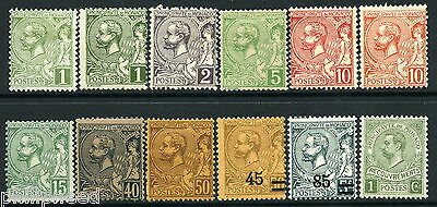 Monaco Prince Albert I Mint Hinged x12 inclu. shades postage due sucrharge [N188