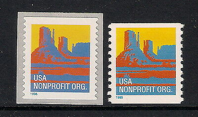 USA US mint stamps - 1995/6 Non Profit Org Stamps, SG2995/2996, MNH