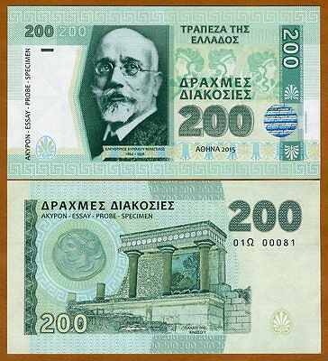 Greece, 200 Drachmas, 2015 Private Issue, Essay / Specimen UNC