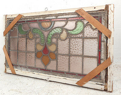 Vintage Stained Glass Window Panel (3205)NJ
