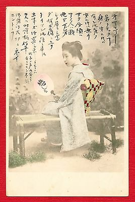 JAPAN Japanese Hand Colored Postcard To Army Soldier Military Mail Beauty #11