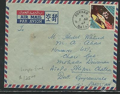 Qatar (P0204B) 1967 Space Stamp Small Cover From Dukhan