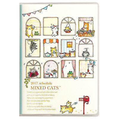 2017 Schedule Book Daily Planner Mixed Cats Wide Monthly