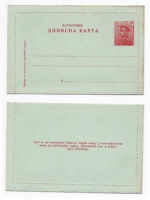 1911 - 1915 SERBIA Cover UNUSED Lettercard Stationery 10p Red Perar I