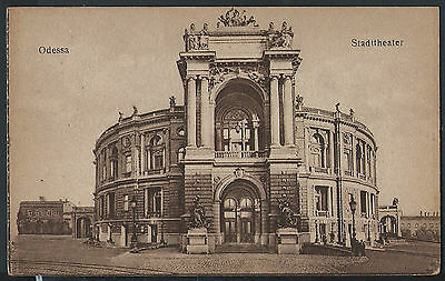 Ukraine 1918 Hungary military post 255 from Odessa picture postcard