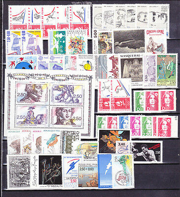 TIMBRE FRANCE 1991 COMPLETE 59 t ** cote 91 euros