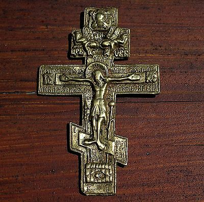 Circa 1600's AD Medieval Bronze Cross Artifact Found In A Farmer's Field Latvia