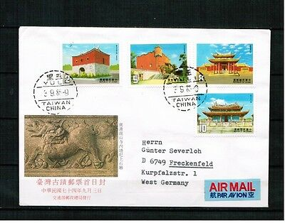 Taiwan Rep. of China ROC 1985 Minr 1636-39 postal used FDC architecture Fort Tor