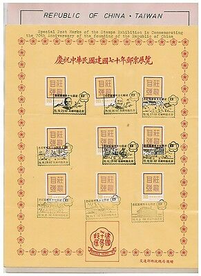 Taiwan Rep. of China ROC special post marks in commemorating the 70th anniv. Rep