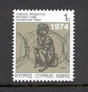 Cyprus 2007 Special Refugees Fund Stamp MNH