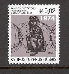 Cyprus 2009 Special Refugees Fund Stamp MNH