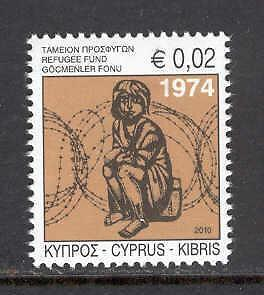 Cyprus 2010 Special Refugees Fund Stamp MNH