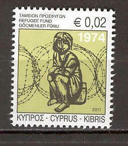 Cyprus 2011 Special Refugees Fund Stamp MNH