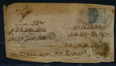 NEPAL, Letter , see scan (2)