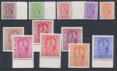 NEPAL 1954 complette Set MLH, Michel # 68-79, see scan