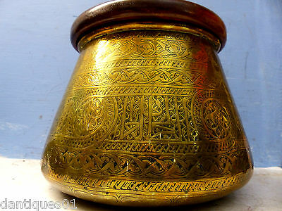 Very Beautiful Old Persian Islamic Cairo Ware Lidded Vessel - Arabic Calligraphy