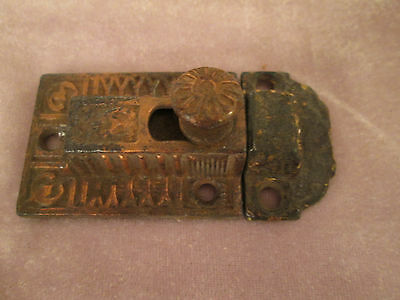 Antique Victorian East Lake Cabinet Latch Lock DE16