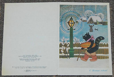 One Little Cat Went To Market 1969 Ussr Published Vasnetsov Happy New Year!
