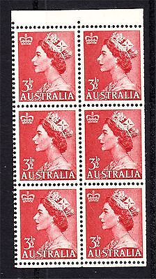 "QEII 3 1/2d ""NO WATERMARK"" BOOKLET PANE MINT UNHINGED (A88)"