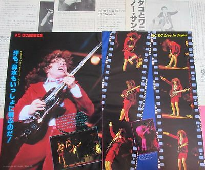 AC/DC in JAPAN ANGUS YOUNG 1981 CLIPPINGS JAPAN MAGAZINE ML 3A 6PAGE