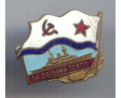 """SOVIET NAVY BADGE """"FOR DISTANT CAMPAIGN"""" ca.1961 RUSSIAN MILITARY FLEET AWARD"""