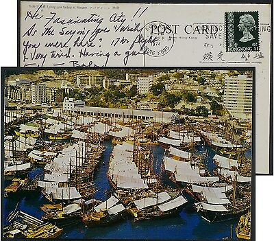Fishing Junk Harbour at Aberdeen, Hong Kong Postcard used 1974 to USA