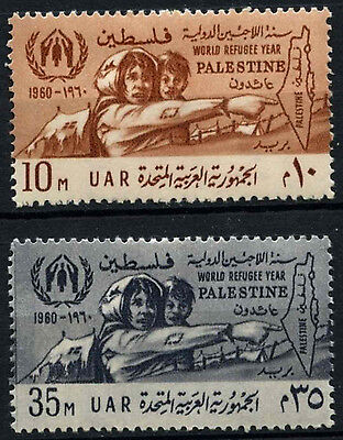 Gaza, Palestine 1960 SG#109-110 World Refugee Year MH Set #D39494