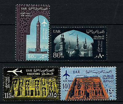Gaza, Palestine 1963-4 SG#133-6 Air MNH Set #D39511