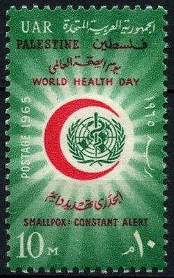Gaza, Palestine 1965 SG#161 World Health Day MNH #D39515