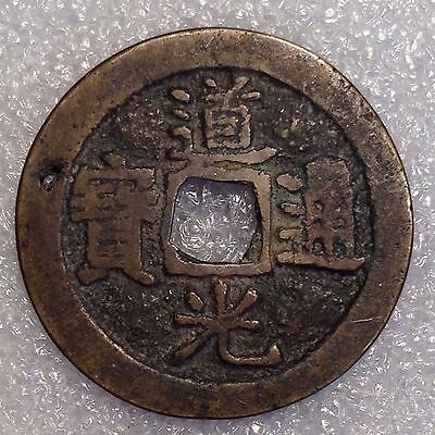 Old Chinese Cash Coin  #0000