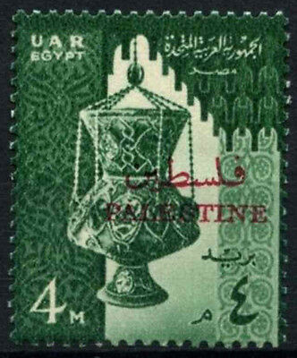 Gaza, Palestine 1958 SG#94, 4m Green Definitive MNH #D39522