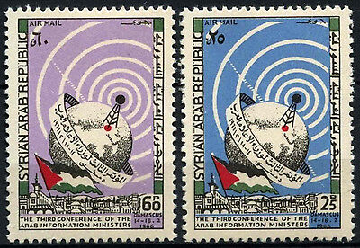 Syria 1966 SG#902-3 Ministers Conference MNH Set #D39548