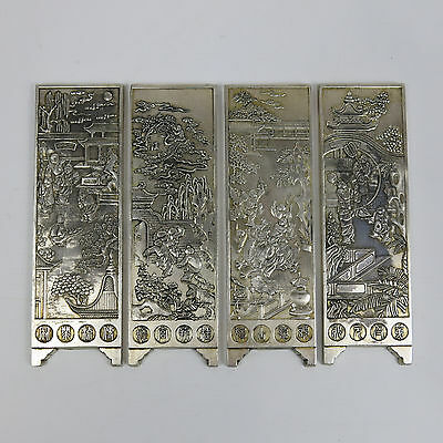 Set of 4 Silver Plated on Brass Chinese Scroll Panel Weights