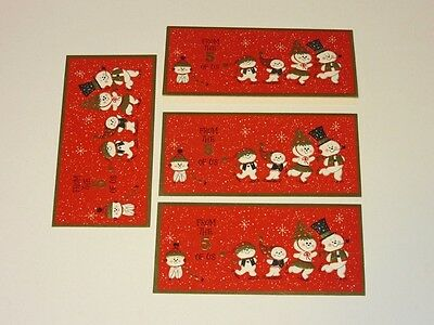 4 Unused Vtg Hallmark Christmas Card Skating Snowman Family From The 5 Of Us