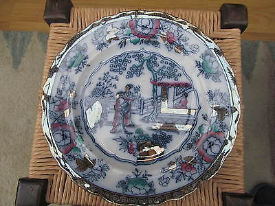 Chinese Ching Plate Adams & Co England
