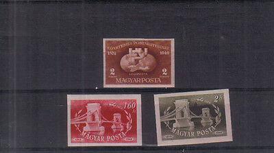 Hungary 1949 Airs imperf unmounted mint
