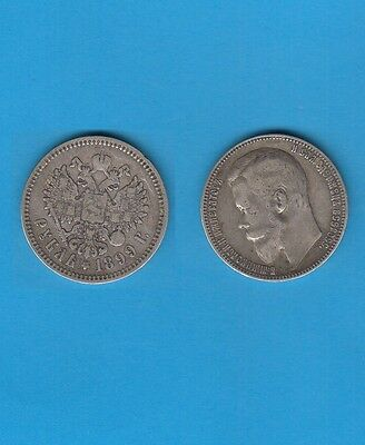 Russie Russia Nicolas II   1 Rouble argent  1899 Silver Coin  The last Tsar