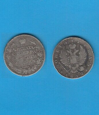 Russie Russia Alexandre I  1 Rouble argent  1812 Silver Coin