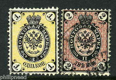 RUSSIA 1866-75 1k & 2k Mint & Used - both horizontally laid paper [N217