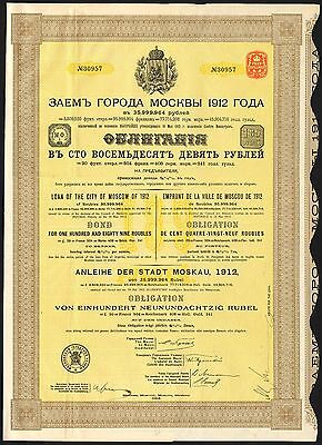 Russia: City of Moscow, 4½% Loan, 1912, £20 bond, with coupons