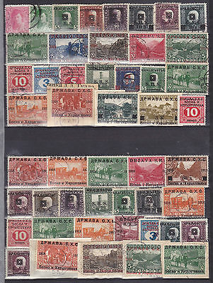 Lot Bosnia Bosnien SHS 1918 used stamps briefmarken gestempelt