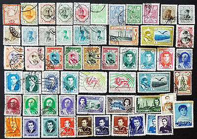 Older Stamps From Persia