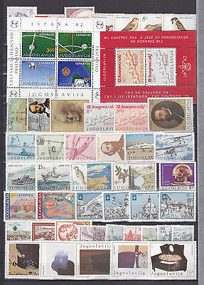 Lot Yugoslavia Jugoslawien 1982 MNH** year nice stamps briefmarken