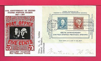 1947 Fdc Cipex S/s # 948 * Red Crosby Cachet