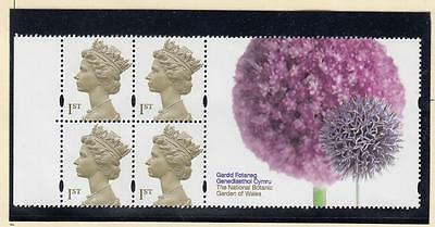 GB MNH 4 x 1st CLASS WITH NATIONAL BOTANICAL GARDEN WALES BOOKLET PANE LABEL