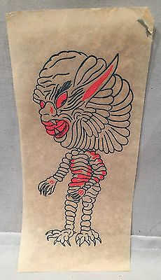 Original 1950's Iron On Transfer Monster Creature From Black Lagoon No Reserve